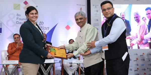 GIS award