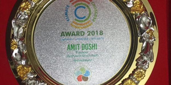 vardhman award2